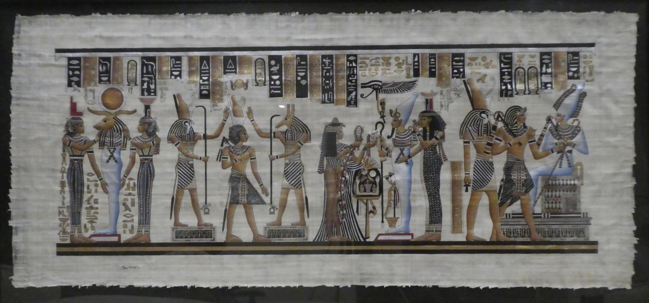 Egyptian papyrus -framed